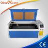 DSP co2 Laser engraving Machine.jpg