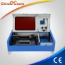 laser engraving and cutting machine.jpg