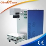 Fiber laser marking machine.jpg