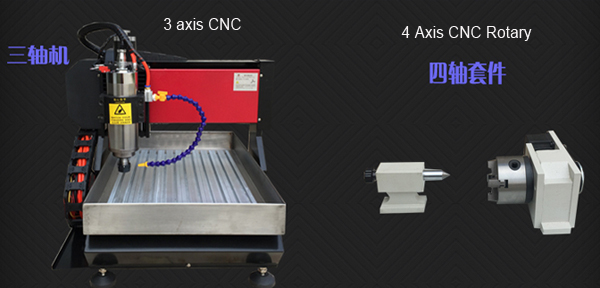 jewelry engraving machine for sale .jpg