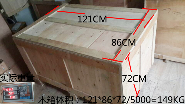 6090 CNC Router Packing