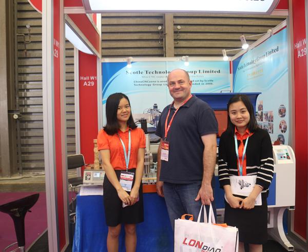 Latest China Cnc Machine Tool Exhibition Trade Show Fair